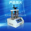 耐破度测试仪/纸箱破裂强度试验机