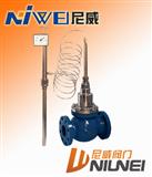 YZW不銹鋼自力式溫度調節閥