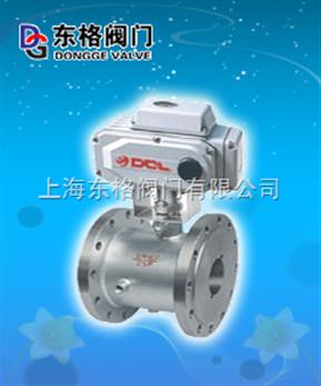 电动保温球阀-质量阀门-阀门选型-东格阀门